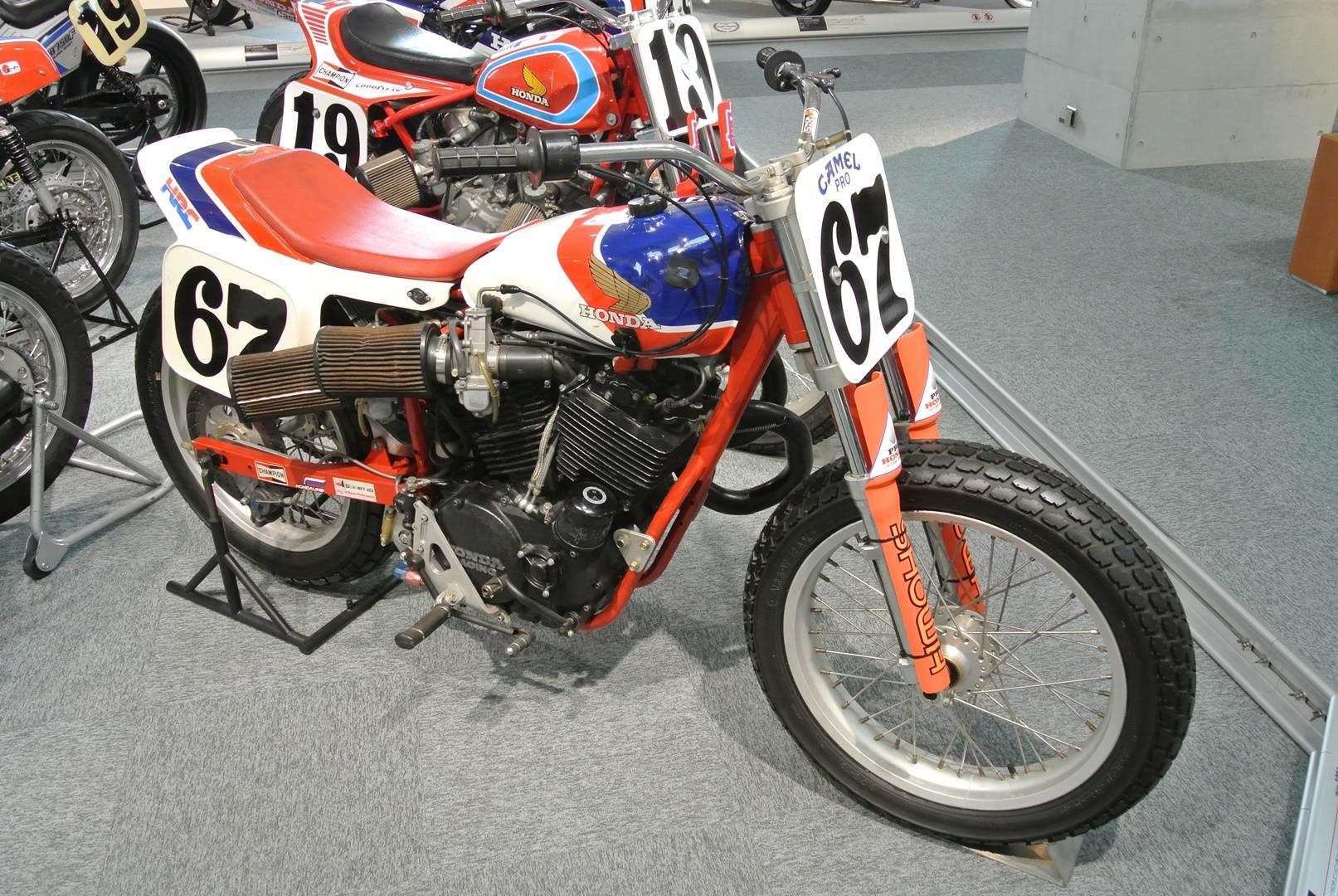 Honda 1984 RS750D