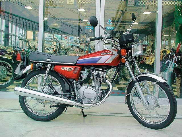 Moto del día: Honda CG 125