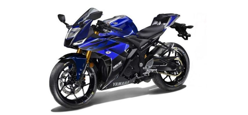 Primeros datos sobre la nueva Yamaha YZF-R3 2019