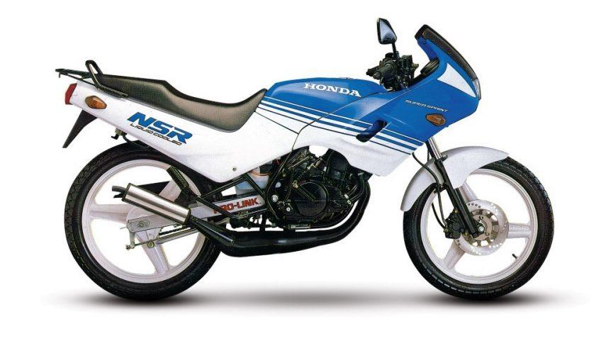 Moto del día: Honda NSR 75
