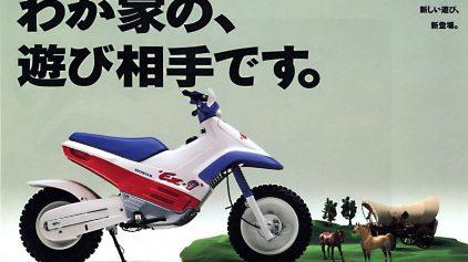 Honda EZ9 1