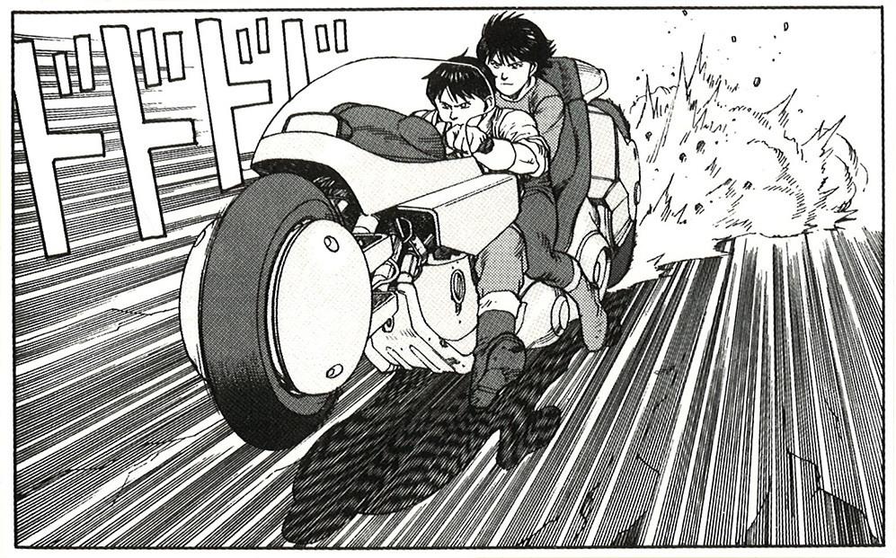 """Moto del día: la moto de Shotaro Kaneda en """"Akira"""""""