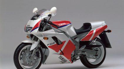 Yamaha FZR 1000 4
