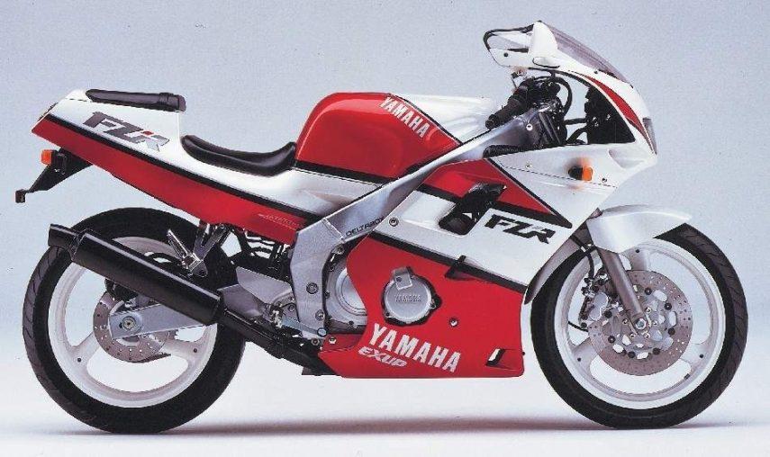 Moto del día: Yamaha FZR 250 R EXUP