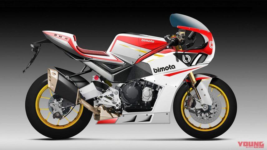 Bimota KB4 2020, el resurgir de la marca italiana