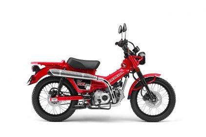 Honda CT 125 03