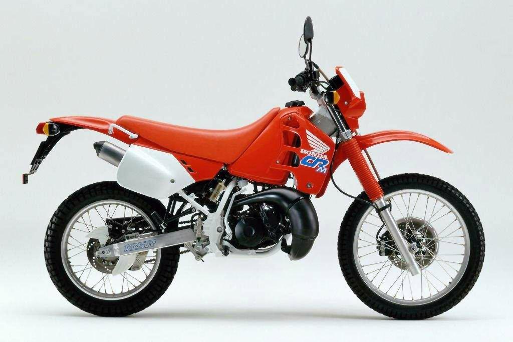 Moto del día: Honda CRM 125 R