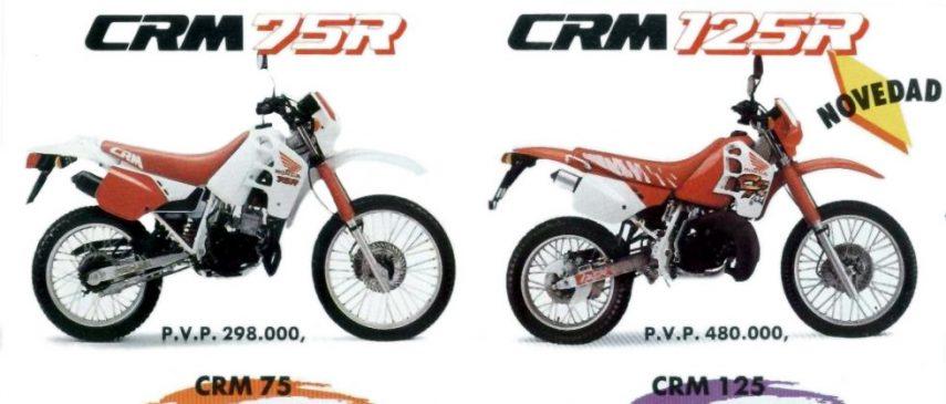 Honda CRM125 R 6