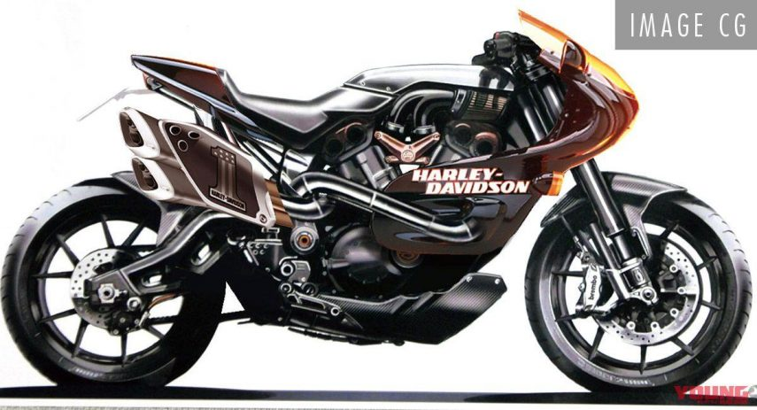 Harley Davidson VR1000 2021