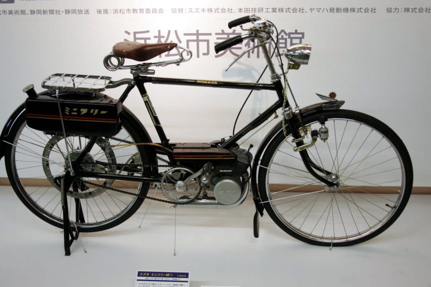 Moto del día: Suzuki Mini Free