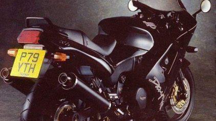 Triumph Daytona 1200 4