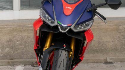 Aprilia RS 660 28
