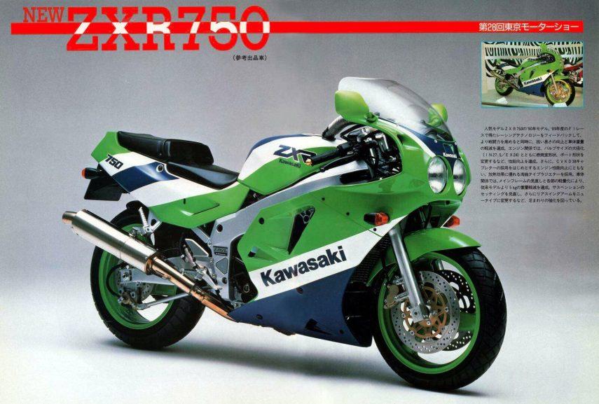 Kawasaki ZXR 750 H2 3