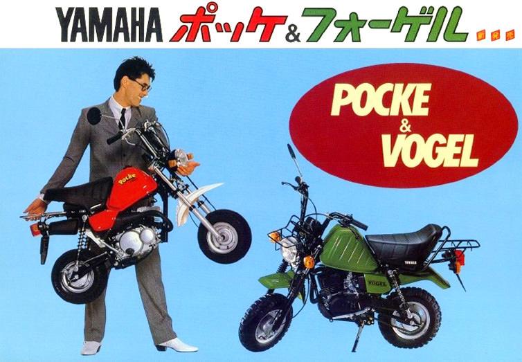 yamaha pocke vogel 01