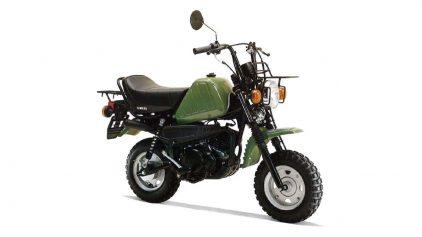 Yamaha QB50 Vogel