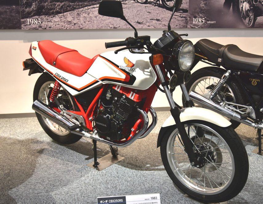 Honda CBX250RS