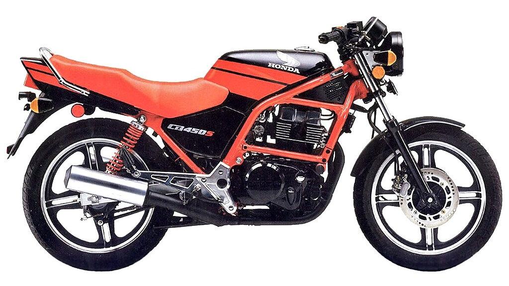 Moto del día: Honda CB 450 S